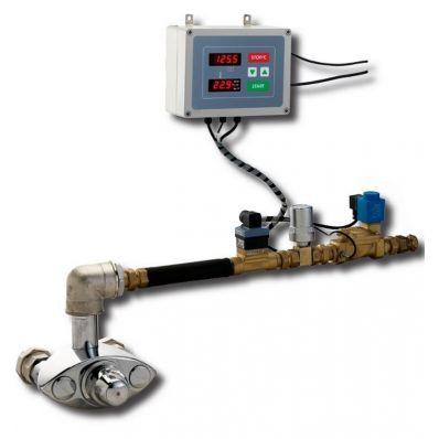 Дозатор-смеситель воды DOMIX 125